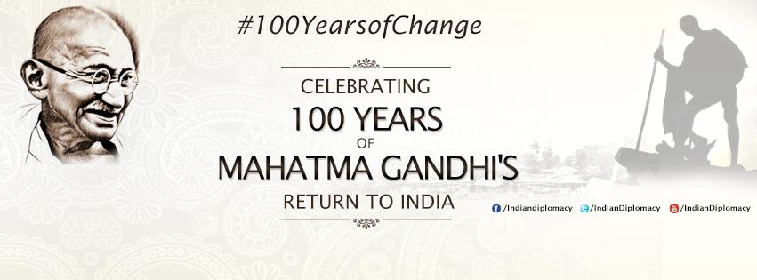 100yrs Gandhi